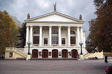 Севастопольський драматичний театр ім. А.В. Луначарського
